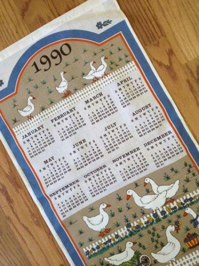 画像1: Vintage New Kitchen Linen, 1990