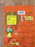 画像2: Vintage New Kitchen Linen, 1979 (2)