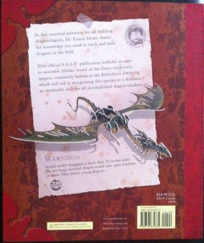 画像4: 洋書 ドラゴン学ノート―ドラゴンの追跡と調教 ドラゴン・モデルキット付[大型本] USED Dr. Ernest Drake作   Dugald A. Steer編