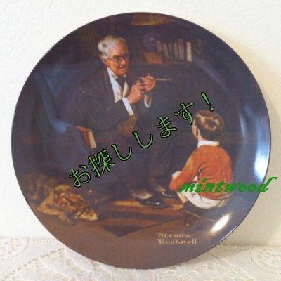 画像1: sold Norman Rockwell, Plate, 1984 The Tycoon