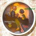 ノーマン・ロックウェル 母の日 マザーズデー・プレート 1981年 アフター・ザ・パーティー
