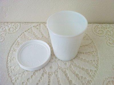 画像1: Salton, Yogurt Container with Lid