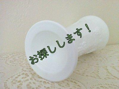 画像4: sold インディアナグラス ミルクグラス ハーベストグレープ 花瓶