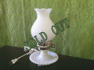 画像2: sold ビンテージ・ミルクグラス・ホブネイル・ランプ