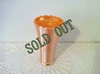 画像1: sold ファイヤーキング ピーチラスター 花瓶