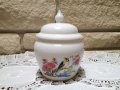 "Vintage Avon, Milk Glass ""Dynasty"" Ginger Jar 1970's"