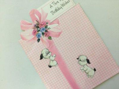 画像1: Vintage Pink Birthday gift Card / Used Hallmark