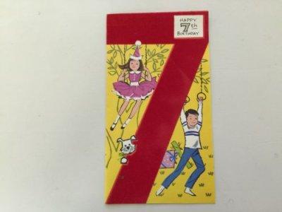画像2: Vintage 7 years Birthday Card / Used Charm Craft Inc.