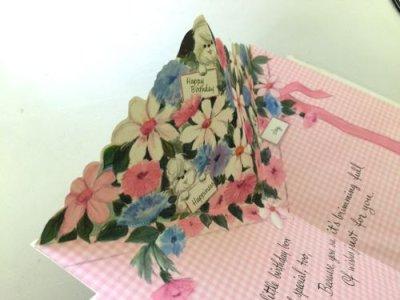 画像3: Vintage Pink Birthday gift Card / Used Hallmark