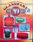 画像1: コレクティブル・グラスウェア 40s 50s 60s 2008年9版 ハードカバー (1)