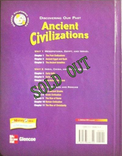 画像2: sold 洋書{アメリカンスクール6年生教科書}「古代文明」 カリフォルニア版 2006年 ハードカバー Glencoe/Mcgraw-Hill 刊