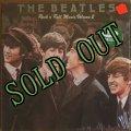 sold LPレコード ビートルズ ロックンロールミュージック Vol.2 キャピトルレーベル盤(US盤)
