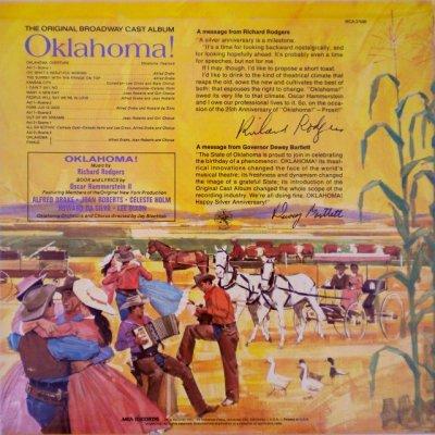 画像2: LP Oklahoma! - Original Broadway Cast Album (MCA )