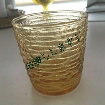 画像2:  sold ファイヤーキング ソレノ ハニーゴールド グラス(S)