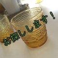 sold ファイヤーキング ソレノ ハニーゴールド グラス(S)