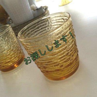 画像1:  sold ファイヤーキング ソレノ ハニーゴールド グラス(S)