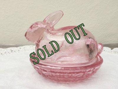 画像1: sold Indiana Glass, Bunny / Rabbit on a Nest Candy Dish, Pink