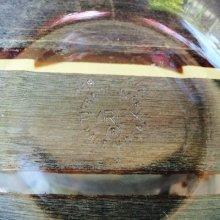 他の写真2: パイレックス クリアーミニキャセロールディッシュ フタ付 型番018 10オンス(300ml)