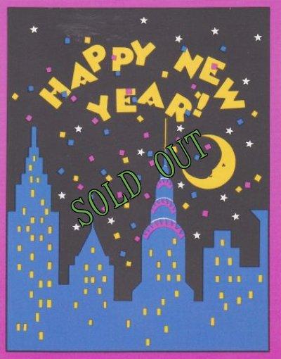 画像2: sold 8 Vintage Invitation Cards, Happy New Year, made in USA
