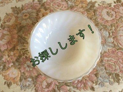 画像3: sold 1950年代 ファイヤーキング ミルクグラス ゴールデン・シェル デザートボウル AS IS