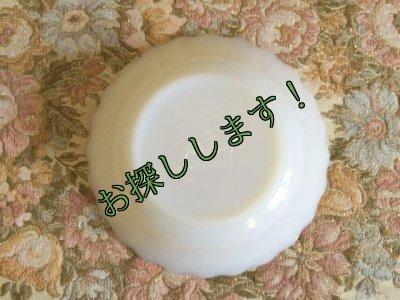 画像4: sold 1950年代 ファイヤーキング ミルクグラス ゴールデン・シェル デザートボウル AS IS