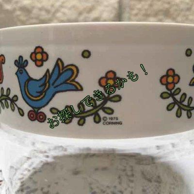 画像2: sold パイレックス カントリーフェスティバル(フレンドシップ/ブルーバード) ガラスキャニスター(S)アメリカ製