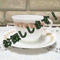茅ヶ崎 バタフライゴールド コーニング・ミルクグラス・カップ&コレール・ソーサー