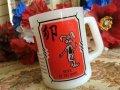 フェデラル ミルクグラス ビンテージ干支マグ 卯年(うさぎ)