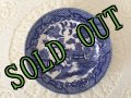 sold オールドジャパン ブルーウィロー ブレッド&バター皿