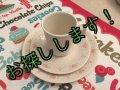 sold コレール(コーニング社)フォーエバー・ユアズ (1988-1994)3ピースセット 特価!