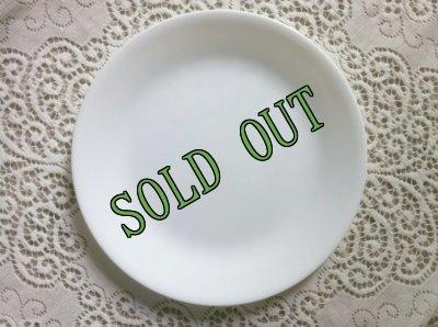 画像1: sold 現行コレール (コーニング社)ウィンターフロストホワイト ディナープレート お買得品