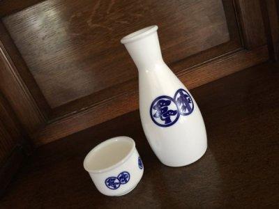 画像2: 宝酒造 松竹梅 ミルクグラス お猪口と徳利セット
