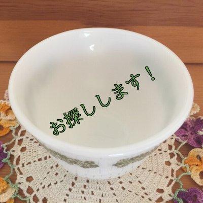画像3: sold コーニング ミルクグラス スプリングブロッサム・クレイジーデイジー ぽってりカップ