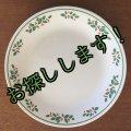 sold コレール(コーニング社) クリスマス柄 ウィンターホーリー ディナープレート