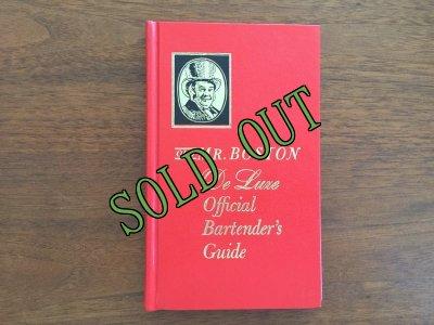 画像1: sold オールド・MR ボストン バーテンダー・ガイド 1971