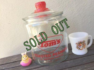 画像1: sold トムズ・ロースト・ピーナッツ カウンターディスプレー用ガラスジャー(大) 1960年代 コレクティブル非売品 デッドストック新品未使用