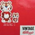 画像8: sold ケロッグ  トニー・ザ・タイガー&トニー・ジュニア 2006年 ビニール・フィギュア 新品箱入
