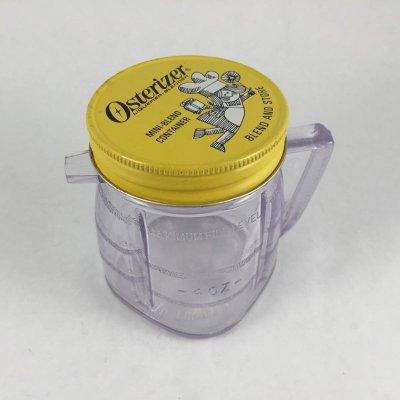 画像2: Osterizer用・ジャー プラスチック ふた・ハンドル付き