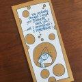 ビンテージ 未使用 ホールマーク ブラウン バースデー・カード 封筒付 #1