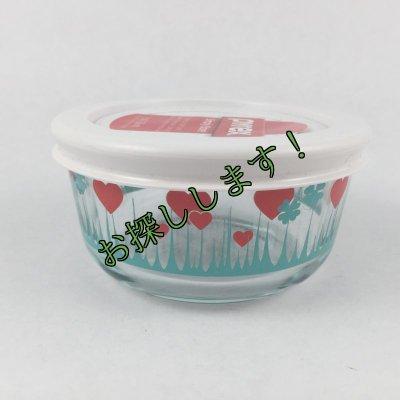 画像2: sold 新品パイレックス ラッキー・イン・ラブ 1カップ(236ml) 保存容器 密閉フタ付