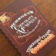 画像2: ハーシーズ チョコレート・メモリーズ クッキングブック  1982年 (2)
