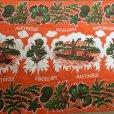 画像1: トロピカル オレンジ・カラー クロス・生地 (1)
