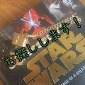 スター・ウォーズ  A Star Wars Story ハン・ソロ ラッキーダイス 新品リアルサイズ