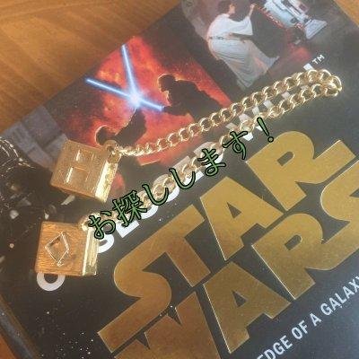 画像1: スター・ウォーズ  A Star Wars Story ハン・ソロ ラッキーダイス 新品リアルサイズ