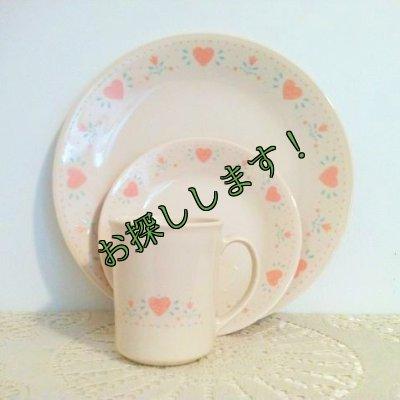 画像1: sold コレール(コーニング社)フォーエバー・ユアズ(1988-1994) 3ピースセット お買得!