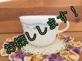 sold コーニング ミルクグラス モーニングブルー ぽってりカップ