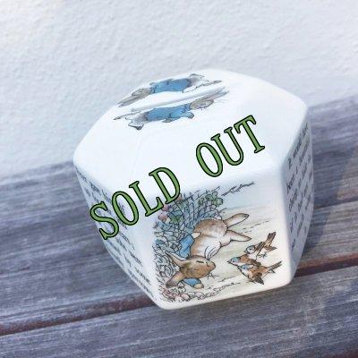 画像1: sold 【限定奉仕品】ウェッジウッド ピーターラビット 貯金箱 製造終了ライン 旧刻印・イギリス製