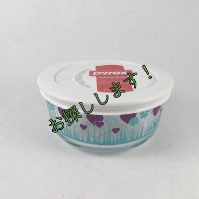 画像1: sold 新品パイレックス ミッドナイト・ガーデン / パープル 2カップ(470ml) 保存容器 密閉フタ付