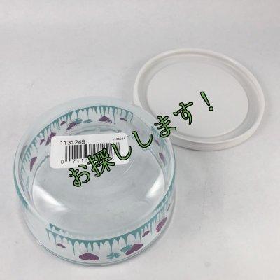 画像5: sold 新品パイレックス ミッドナイト・ガーデン / パープル 2カップ(470ml) 保存容器 密閉フタ付