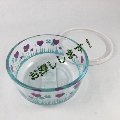 画像4: sold 新品パイレックス ミッドナイト・ガーデン / パープル 2カップ(470ml) 保存容器 密閉フタ付
